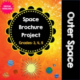 Space Brochure Project- Common Core- 3rd, 4th, 5th, 6th