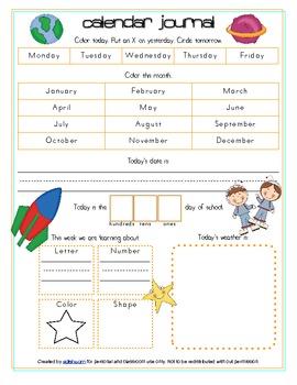 Space Calendar/Circle Time Journal Sheet
