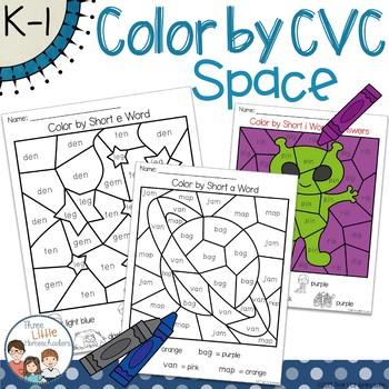 Space Color by CVC Word