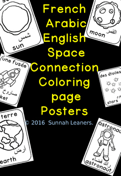 Space Colorng page posters