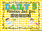 Space Daily 5 Poster Set