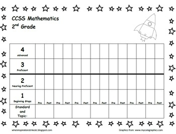 Space Data Pack/Folder/Notebook/Binder for each 2nd Grader's Personal Best