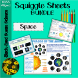 Space Squiggle Sheets Bundle