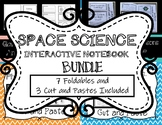 Space Science Interactive Notebook / Foldable Bundle