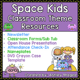 Space Kids Classroom Theme Resources Bundle