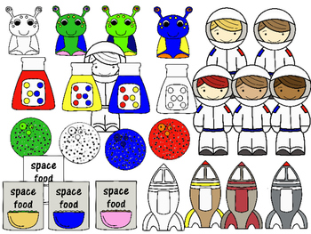 Space Kids Clipart (Personal & Commercial Use)