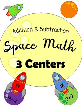 Space Math - Addition & Subtraction Centers