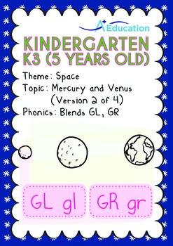 Space - Mercury and Venus (II): Blends GL, GR - Kindergarten, K3 (5 years old)