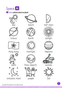 Space - Our Earth (II): Letter J - Kindergarten, K2 (4 years old)