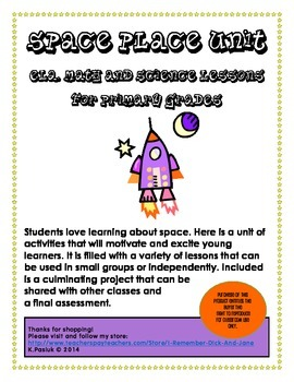 OUT OF THIS WORLD Space Unit WITH ELA, Math and Science activities