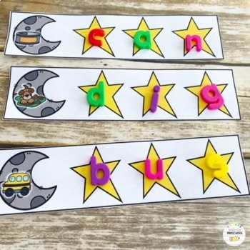 Space Preschool Bundle
