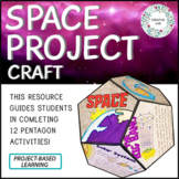 Space Project Craft Activity - STEM - PBL