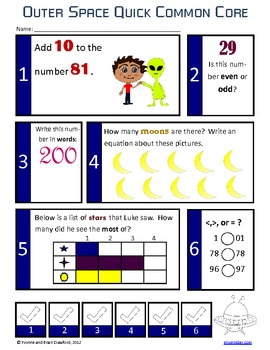 Space No Prep Common Core Math (2nd grade)