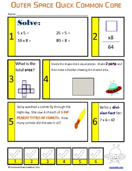 Space No Prep Common Core Math (3rd grade)