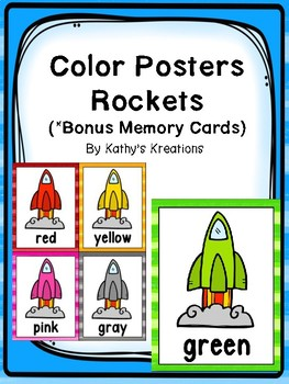 Space/Rocket Color Posters