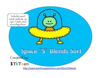 Space S Blend Sort