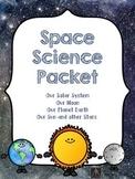 Space Science Unit Packet BUNDLE