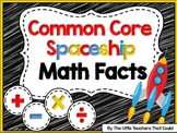 Spaceship Math Fact Practice