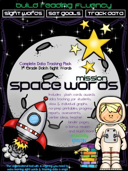 Space Sight Words - 1st Grade Dolch Words HUGE Kit to lear