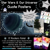 Space, Star Wars, and the Universe Quote Posters