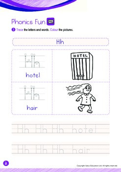 Space - The Sun (III): Letter H - Kindergarten, K2 (4 years old)