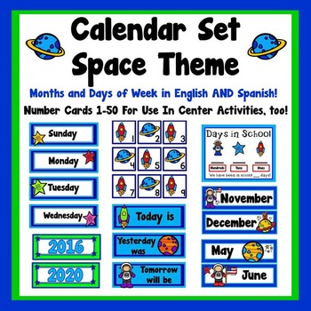 Space Theme Calendar Set (English and Spanish included!)