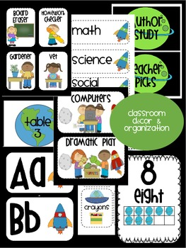 Space Theme Classroom {Decor, Classroom Management, & Resources}