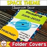 Space Theme Classroom Decor Student Binder Covers | Editable