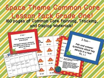 Space Theme Grade One Common Core Lesson Planning Pack