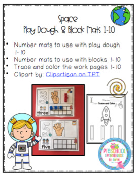 Space Theme Play Dough and Block Mats 1-10