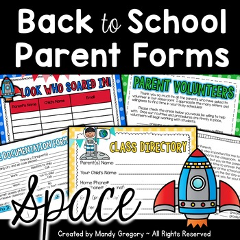 Space Themed Back to School Parent Forms