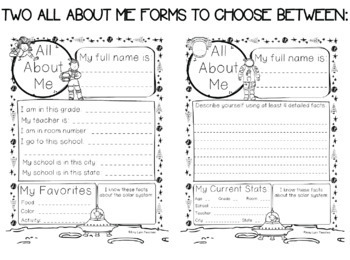 Space Theme All About Me and Back to School {A FREE Set}