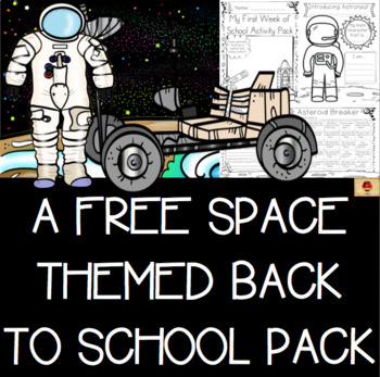 Space Themed all About Me Free Set