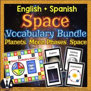 Space Vocabulary Bundle
