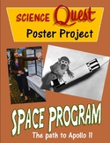 Space program poster project rubric