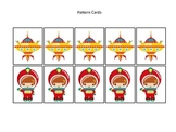 Space themed Pattern Cards #3 preschool printable activity.  Daycare curriculum.
