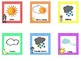 Space themed Printable Weekly Focus Labels. Classroom Bulletin Board Set.