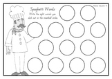 Spaghetti Sight Words Dolch Words First and Second Grade Set