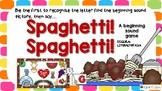 Beginning Sound Letter Sound Game Spaghetti! Spaghetti!