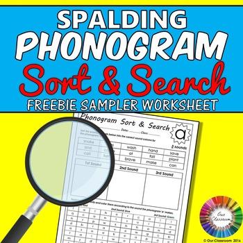 Spalding Phonogram Worksheet Sort And Search Freebie Sampler