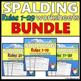Spalding Rules 1-29 Worksheets BUNDLE