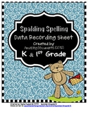Spalding Spelling - Morrison McCall Recording Sheets (K and 1st)
