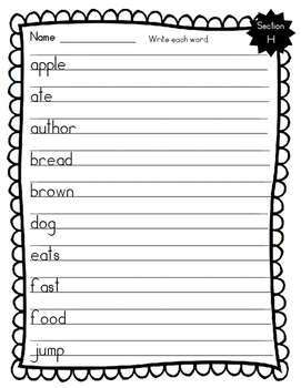 Spalding Word Review Section H