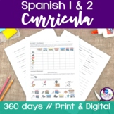 Spanish 1 & 2 Curricula BUNDLE