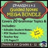 Spanish 1 & 2 Guided Notes MEGA Bundle with Teacher Keys