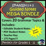 Spanish 1 & 2 Guided Notes MEGA Bundle with Teacher Keys