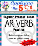 Spanish 1 - AR verbs in present tense