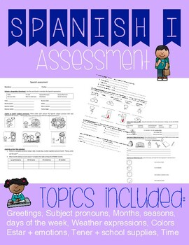 Spanish 1 Assessment