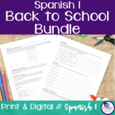 Spanish 1 Back to School Bundle