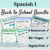 Spanish 1 Back to School Activity Bundle   Digital and Print Resources